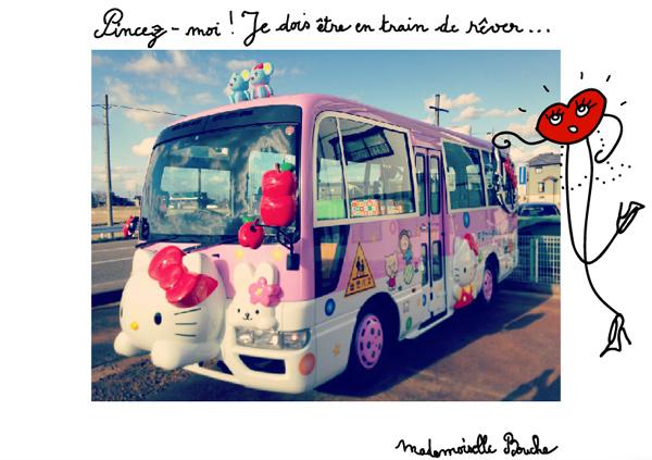japon_niigata_hellokitty_kitty_chat_bus_bourgeoise_decouverte_insolite_voyage_sejour_melle_mademoiselle_bouche