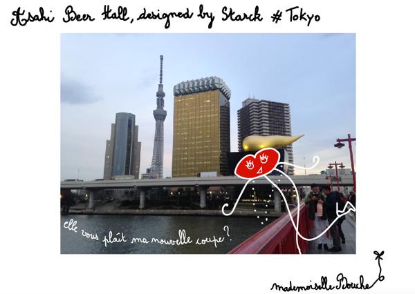 tokyo_japon_bourgeoise_decouverte_starck_asahi_beer_insolite_voyage_sejour_melle_mademoiselle_bouche