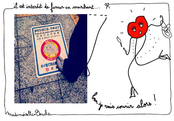 tokyo_japon_bourgeoise_fumer_smoke_marchant_interdication_insolite_voyage_sejour_melle_mademoiselle_bouche